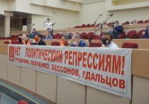 Заседание Саратовской областной думы началось со скандала с иностранной разведкой