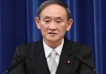 В Японии рассказали о новых переговорах по Курилам с Россией