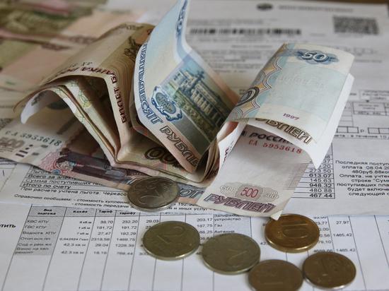 Когда это все завершится : в РФ  возвращаются штрафы заЖКХ