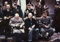 76 лет назад случилось уникальное событие мирового значение