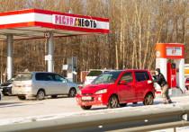 Скандалы и драки: бензин в Хабаровске продают по двойной цене