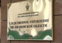 В Иванове три семьи живут в разваливающемся доме, который власти отказываются признать аварийным