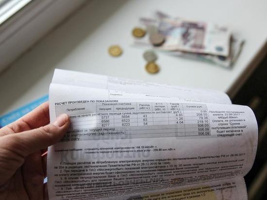 Россиян предупредили о снятии моратория на неуплату за услуги по коммуналке