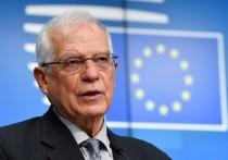 Европейские СМИ озаботил приезд главы дипломатии ЕС в Москву