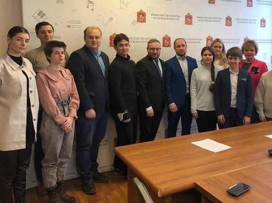 Жительница Серпухова стала губернаторским стипендиатом