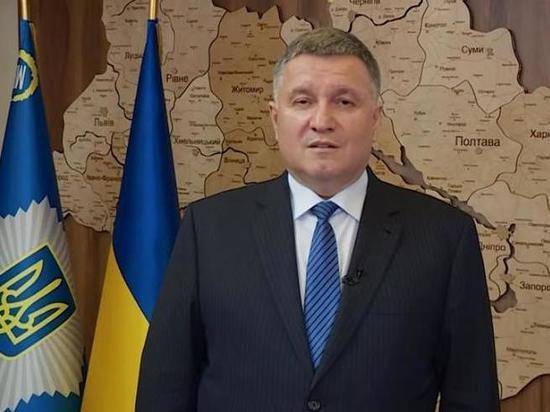 Аваков: некоторые украинские СМИ финансируются из ДНР