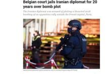 Иранский дипломат приговорен к 20 годам тюрьмы в Бельгии за организацию бойни