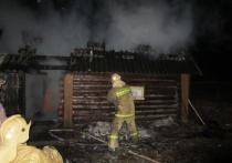 В Ивановской области рано утром сгорела очередная баня
