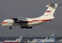 В составе авиации МЧС России насчитывается свыше 80 самолетов и вертолетов