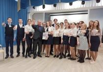 Кузбасский депутат ответил на политические вопросы сельских школьников