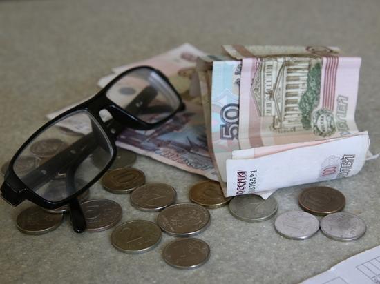 Не получивших прибавку к пенсиям россиян послали в личный кабинет