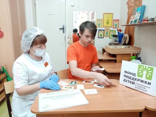 Особенным детям в Волгоградской области помогут сто новых аппаратов