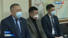 Замгенпрокурора РФ объявил предостережения трём якутским министрам
