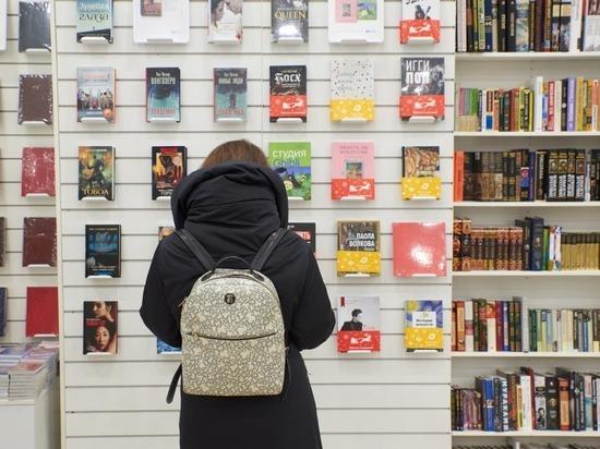 Книги, с которыми мы начали 2021 год: что читают томичи в новом году