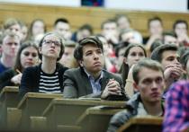 Московских студентов вернут к очному обучению 8 февраля