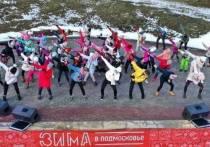 Фестиваль «Тепло» пройдет в Серпухове