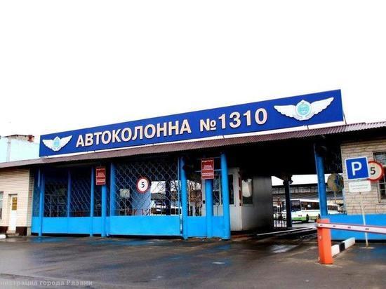 Экс-работникам рязанской автоколонны полностью выплатили долги