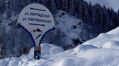 В бывшем жительница Хакасии рассказала о большом снегопаде в Шерегеше