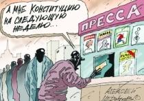 Петренко: Санду нарушила конституционный принцип разделения властей