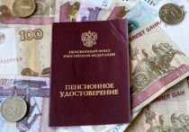Объединение лево-патриотических сил намерено вернуть прежний пенсионный возраст, а также добиться ликвидации Пенсионного фонда России