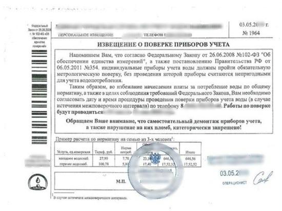 В Тверской области орудуют мошенники-