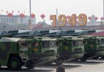 Китай был заинтересован в продлении срока действия российско-американского Договора СНВ-3 даже больше, чем РФ и США