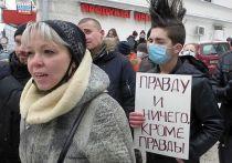 Соратники Алексея Навального не планируют проводить новые акции протеста в ближайшее время, заявил руководитель сети региональных штабов оппозиционера Леонид Волков