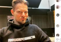 Музыкант Дмитрий Ланской не оставил без ответа выпады в свой адрес, прозвучавшие в ходе недавнего телешоу о певице Юлии Началовой - его бывшей супруге
