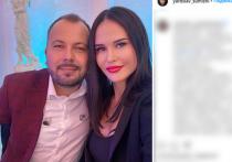Популярный певец Ярослав Сумишевский, который с 29 января боролся за жизнь супруги, серьезно пострадавшей в ДТП, сообщил о ее кончине