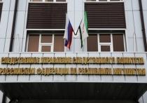 В Ингушетии установят виновных в отравлении семерых детей угарным газом