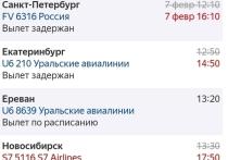 В Краснодаре из-за последствий непогоды задержан вылет 17 рейсов