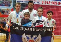 Четверо спортсменов сборной ДНР по косики каратэ приняли участие в Чемпионате и Первенстве города Сочи, который проходил 6 и 7 февраля