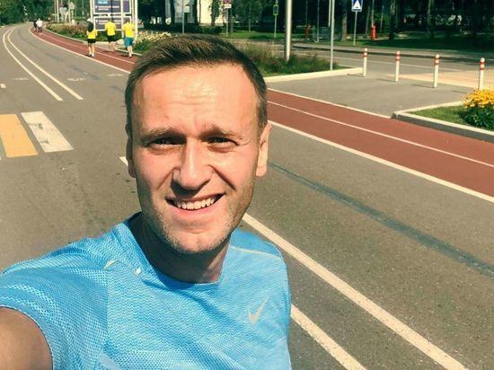 Опубликовано видео из дома Навального в Германии