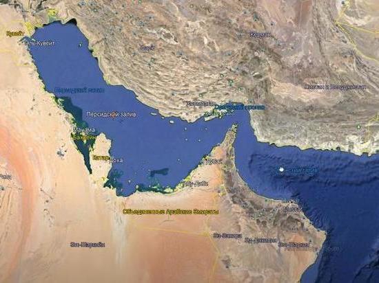 В МИД РФ перепутали название Персидского залива