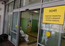 Число петербуржцев с диагностированным коронавирусом увеличилось на 88%. Правда, при этом, как сообщил на своей странице в социальной сети «ВКонтакте» глава Комздрава Смольного Дмитрий Лисовец, число госпитализация снизилось на 16%.
