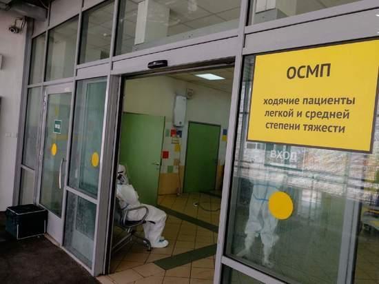 В Петербурге стало больше заболевших COVID-19, но меньше госпитализаций