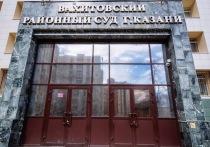 Беглого врача из Казани суд заочно арестовал за аферы с пособиями