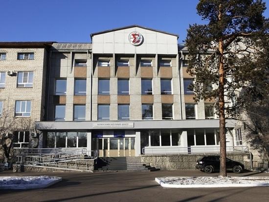 Бурятский научный центр СО РАН отмечает День науки