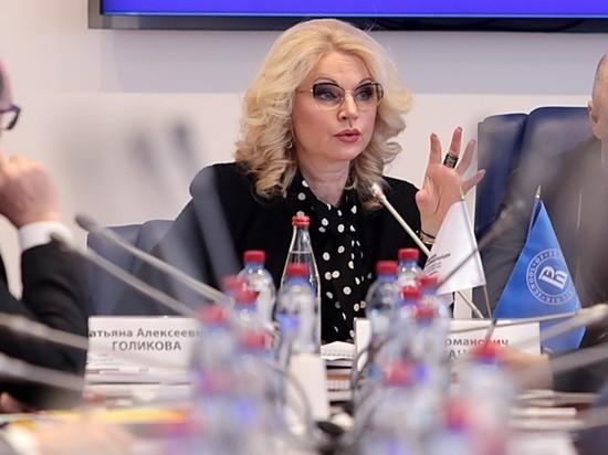 Голикова: COVID-ограничения сохранятся до вакцинации 68 млн россиян