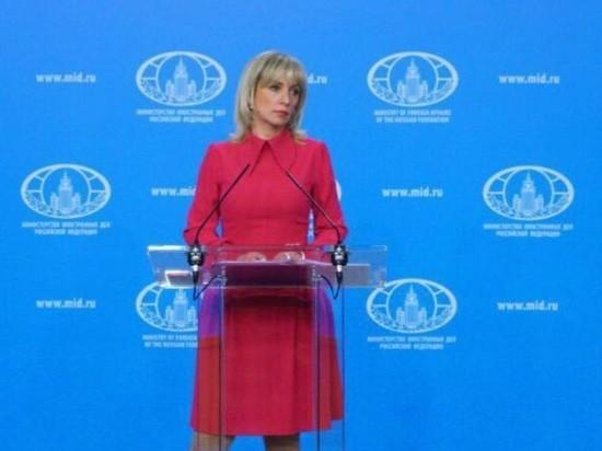 Захарова: МИД в своих аккаунтах не подчищает чужие мнения, как Запад
