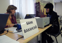 Уже в марте Россию захлестнет новая волна безработицы