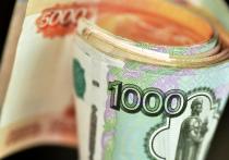Повышать пенсии в России мешают «черные полосы», вызванные мировыми кризисами и другими глобальными проблемами