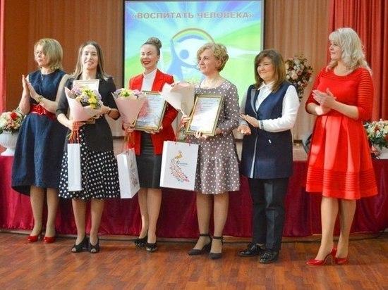 Конкурс «Педагог года» завершился в Серпухове