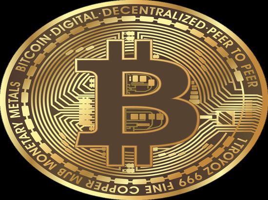 bitcoin per dollaro