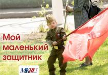Конкурс ко Дню защитника Отечества объявляет «МК в Пскове»