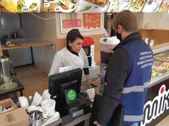 Кафе на фудкортах в Петербурге могут открыть «в ближайшее время»