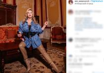 Стилист оценила садомазо-стилистику образа Семенович: лайков могло быть больше