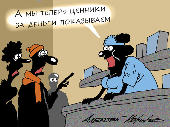 Министр Решетников рассказал, почему так сильно подорожало продовольствие