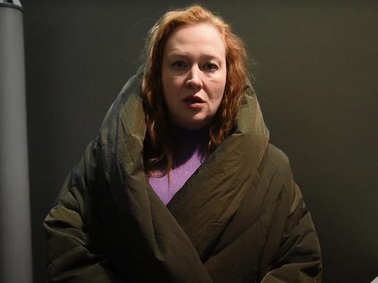 Актрису Юлию Ауг лишили главной роли после слов о «тоталитарной России»