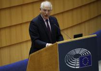 Верховный представитель Евросоюза по иностранным делам и политике безопасности Жозеп Боррель сообщил, что предложит ЕС ввести новые санкции против России